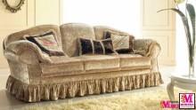 divano katrina- faisal castel